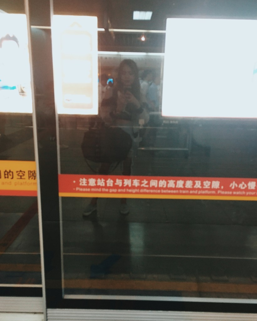 Going to the East Railway Station (last station before Shenzhen) from Haizhu Square