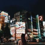 Tokyo Series 7: Japan Trip
